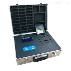COD测定仪H5B-3C COD污水快速检测仪