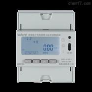 安科瑞ADM130时间控制电力仪表