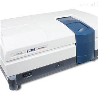 V-7100/V-7200/V-7300JASCO紫外/可见/近红外分光光度计