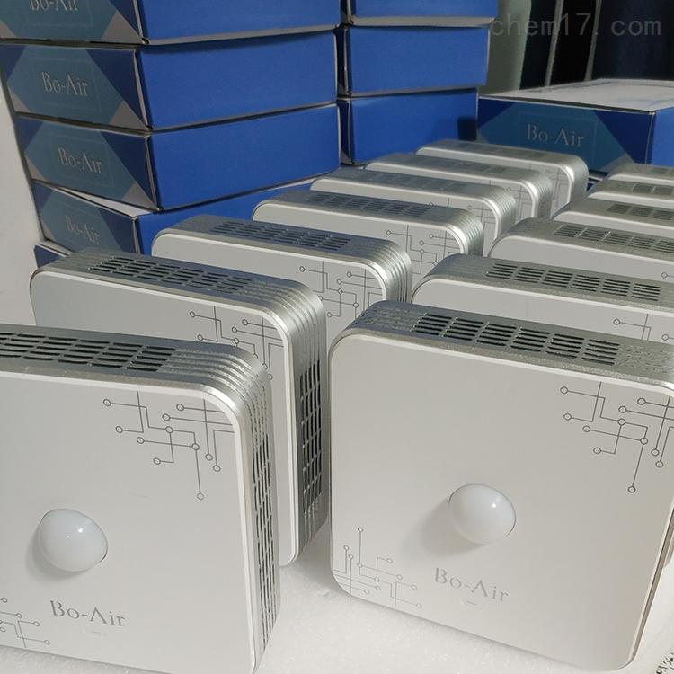 定制多参数光照度PM2.5空气质量环境检测仪