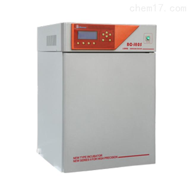 二氧化碳培养箱(气套热导)厂家