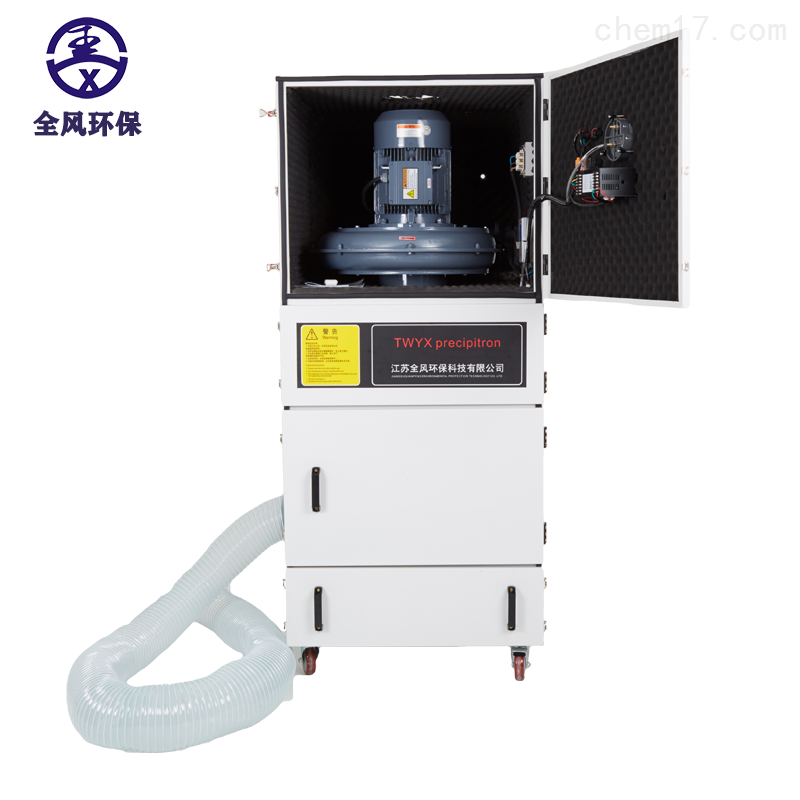 MCJC工业脉冲吸尘器7.5KW