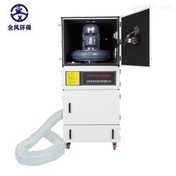 MCJC-15扬尘收集柜式吸尘器