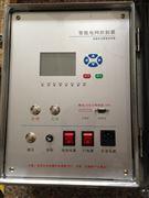 安装指导ZW32-12FG/630配安装说明书