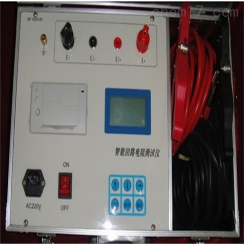 HLY-回路电阻测试仪