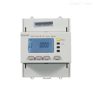 带12V电源输出功能直流电能表
