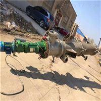 2205双向钢蒸发器