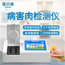 HED-B12肉类挥发性盐基氮检测仪 品牌