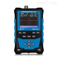 超声波功率测量仪CS33-YP0511A声强测试仪