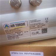 阀门配件AT气动执行器气缸现货AT501 AT551