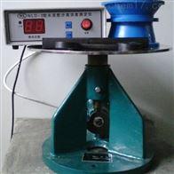 NLD-3水泥胶砂流动度测定仪商家供应 包邮到家