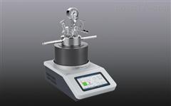 NSI智能微型快开式磁力搅拌反应釜