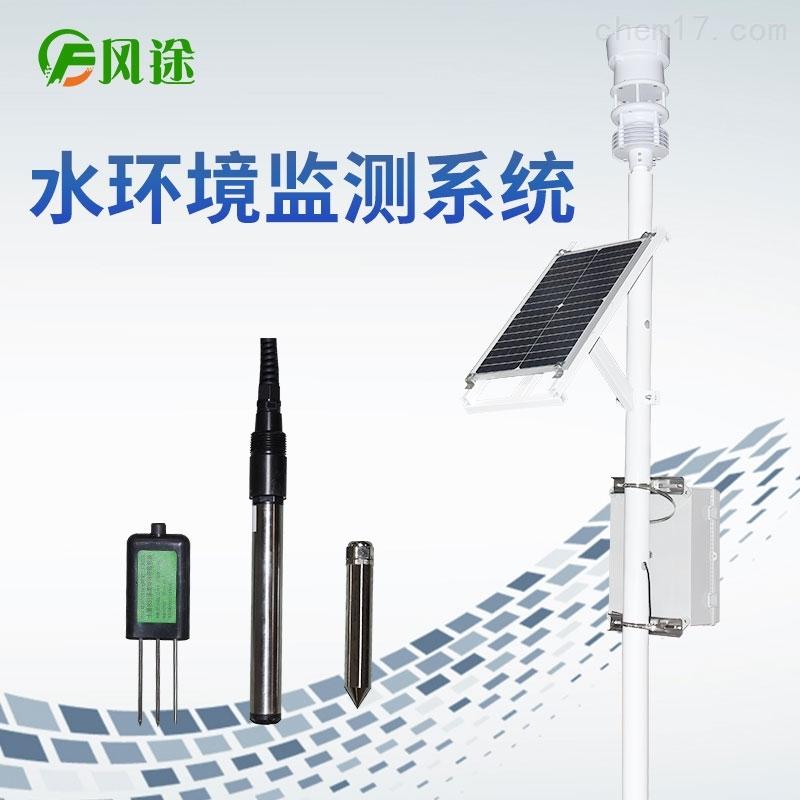 太阳能水利水文监测系统