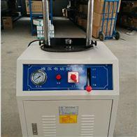 LD-200N厂家低价直销电动液压脱模器