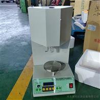 耀阳仪器水泥游离氧化钙快速测定仪测钙仪