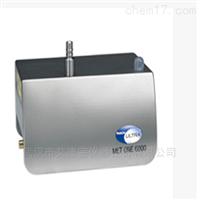 6000MET ONE系列远程空气粒度仪