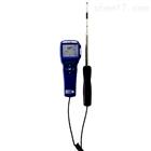 TSI 9545/9545-A美国TSI数字式风速计