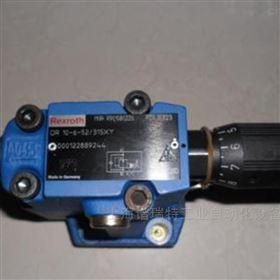 REXROTHtyc1567111太阳集团|官网泵A10VS原厂进口