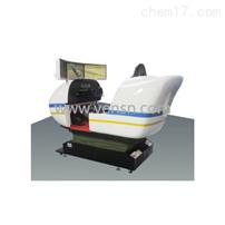 VS-FX01MZ動感飛行模擬器(民航、戰斗機可選)