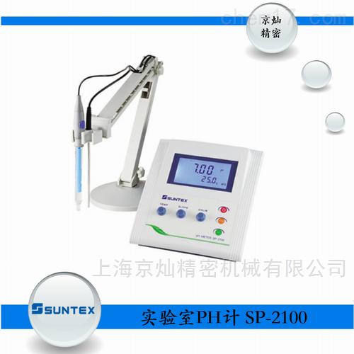 上泰便携式PH计SP-2100