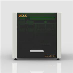 AutoPro SPE 800GCLC 全自动固相萃取仪