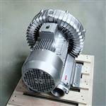 2HB5101.6KW高压风机
