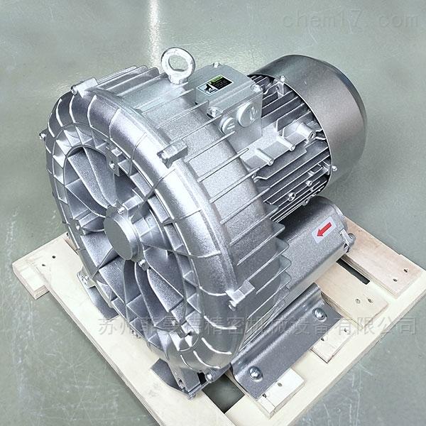 燃烧机助燃1.6kw高压风机