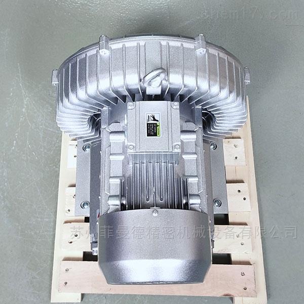 低噪音漩涡高压风机