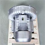 2RB530-7AH26漩涡高压风机