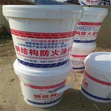 25kg/桶薄型膨脹型鋼結構防火涂料銷售
