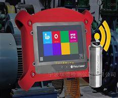 瑞典Fixturlaser SMC振动分析平衡仪 代理商