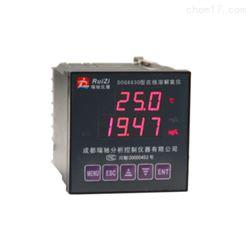 DOG6830瑞驰智能环保在线溶氧测试仪