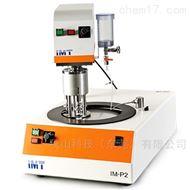 日本imt自动研磨机IM-P2+SP-L1