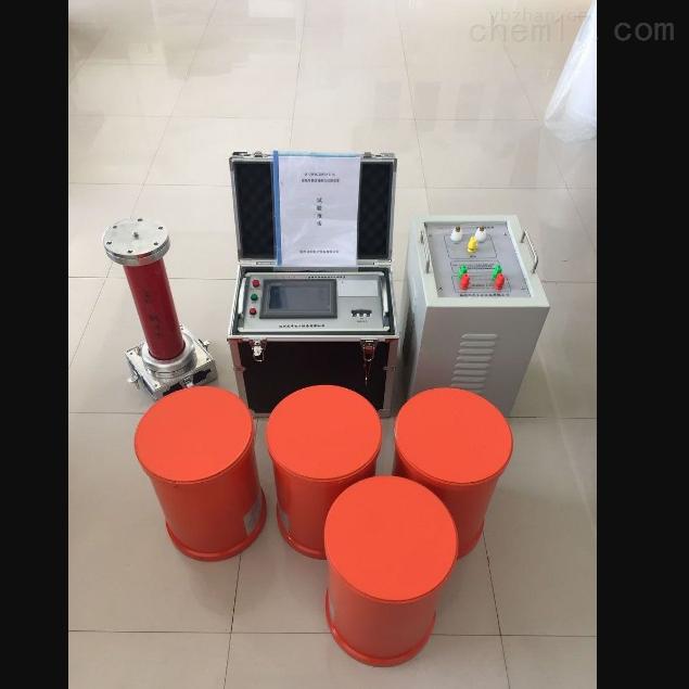 300kVA50kV串联谐振耐压试验装置