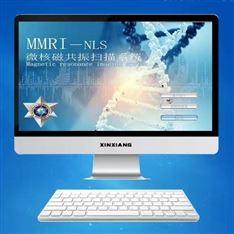 微核磁共振18d检测仪健康检测设备