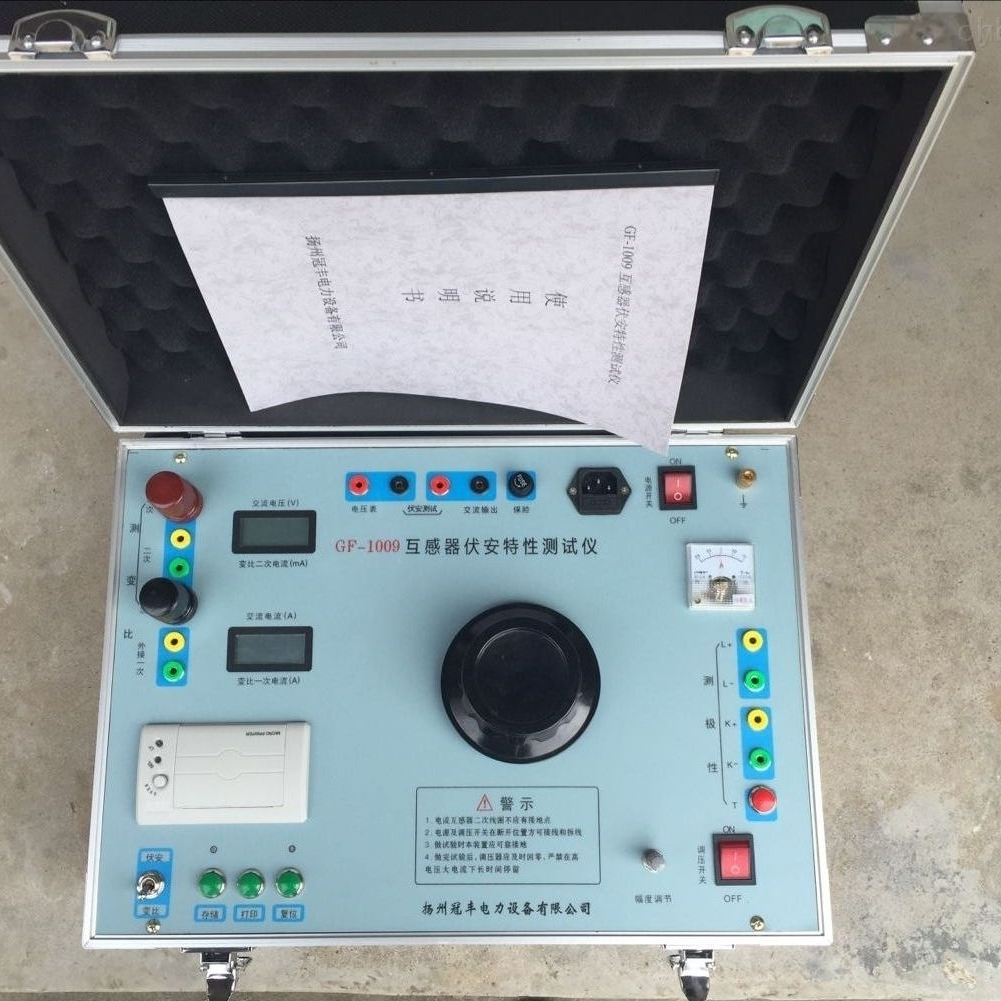 JY3000V电流互感器测试仪