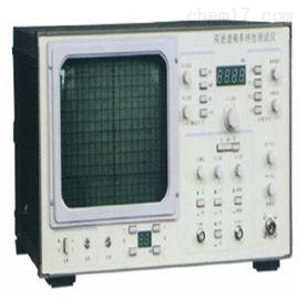 ZRX-17424宽带双通道扫频仪