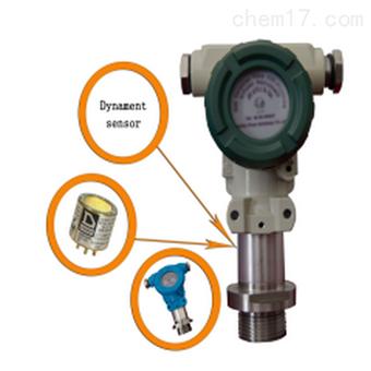 TX-G3000加油站油气检测仪