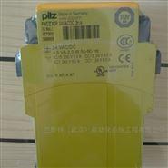 皮尔兹安全继电器750104 750105 特价现货