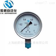 YAXC-100BF氨用电接点压力表