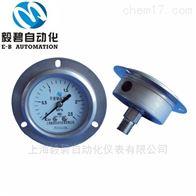 YXC-100BFZT轴向带前边磁助电接点压力表