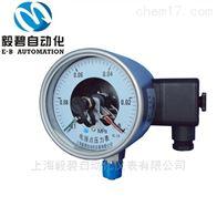 YXC-100BF磁助式电接点压力表