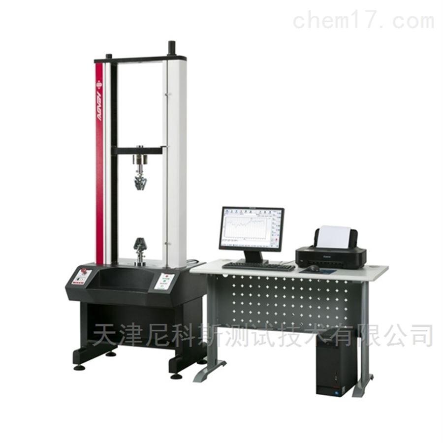 电脑伺服控制电子万能试验机