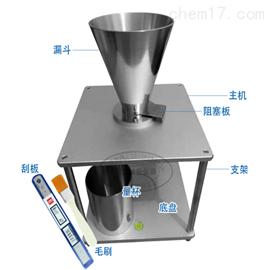 GCMD-25571白土堆积密度测定仪