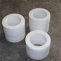 四氟法兰垫可裁剪各种尺寸