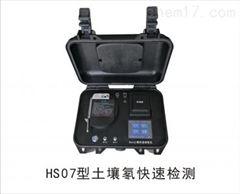 HS07型RaA土壤测氡仪
