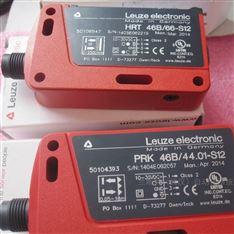 特价 LEUZE劳易测传感器MSI-MD-FB 现货