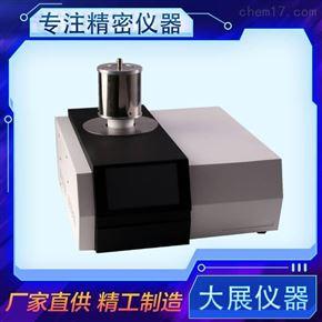 同步熱分析儀南京大展儀器供應廠家