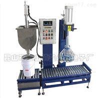 ACX200l润滑油灌装机 半自动称重式灌装秤
