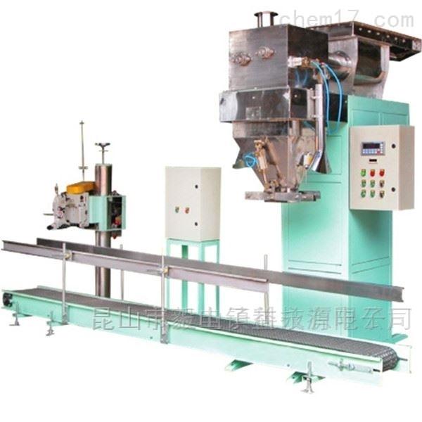 重钙碳酸钙灌装机 包装秤